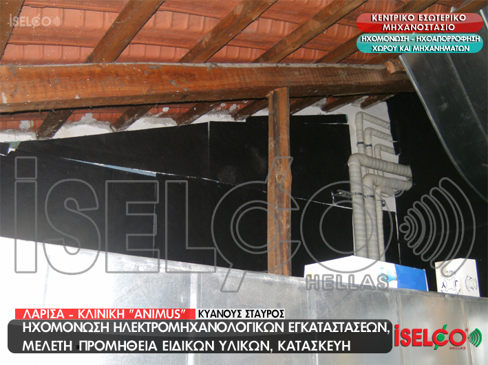 ISELCO HELLAS photogallery