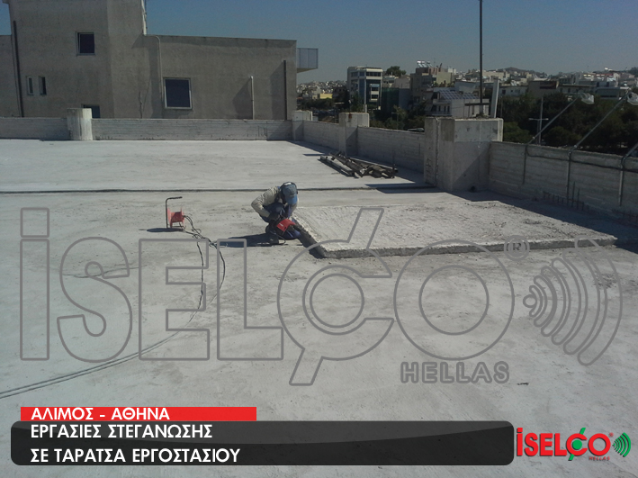 ISELCO HELLAS photogallery